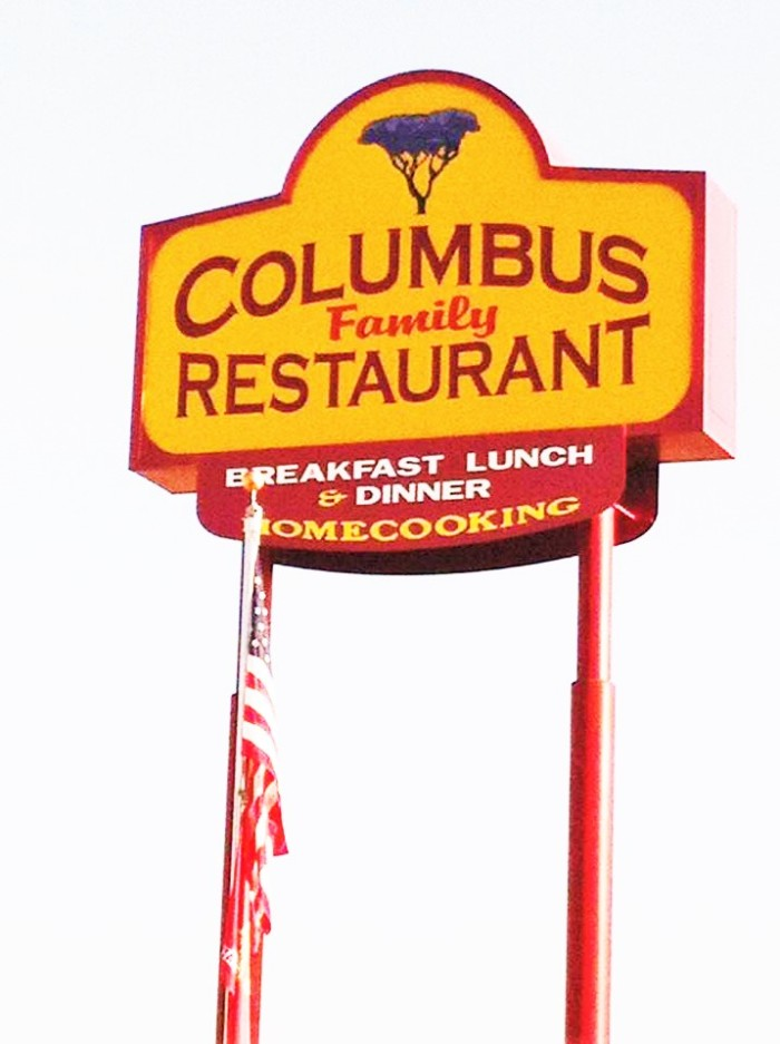 Columbus Family Restaurant 224 Dix St, Columbus, WI 53925